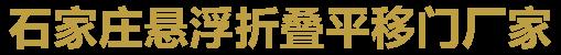 石家庄林荣科技有限公司