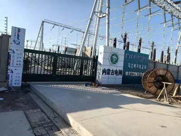 悬浮门案例(内蒙古电网)